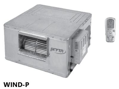 בנפט מזגן מיני מרכזי - WIND-P | מיזוג אוויר | סטרסאייר OV-54